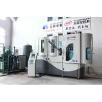 Buy cheap Fast CE / ISO Automatic Pet Blow Molding Machine With Reasonable Structure product