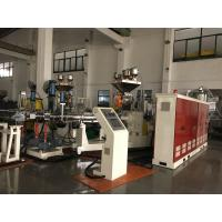 China Three Layers Ps Pvc Sheet Making Machine / Pp Pet Sheet Extrusion Line on sale