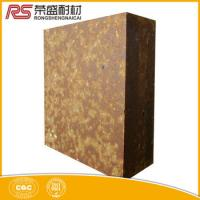 Buy cheap Compact Silicon Mullite High Temp Bricks Cooling Zone And Furnace , Good Wear Resistance product