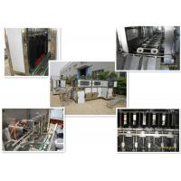 Buy cheap QGF Series full automatic plastic barrel water filling production line product