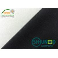 Buy cheap Light Weight 30D * 30D Woven Interlining For Men And Women ' s Jacket product