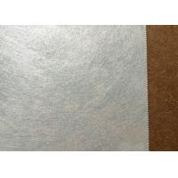 Buy cheap Shockproof Low Density Fiberboard Good Bending Toughness Deformation - Resistant product