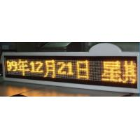 China Full Color Mobile Truck LED Display For Advertising 140°/140° Viewing Angle on sale