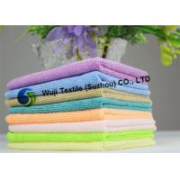 Buy quality Ultra-soft and Absorbent Microfiber Bath Towels , Yellow Bath Towels at wholesale prices
