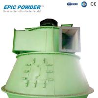 Dry Powder Ultra Fine Air Classifier For Fly Ash 2 Micron - 150 Micron