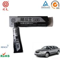 Buy cheap Black , red and Grey Gasket Maker Sealant RTV  Silicone Adhesives for auto general repair product