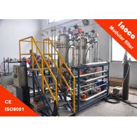 Buy cheap BOCIN High Precision Automatic Self Cleaning Modular Filter Equipment Water Filtration System product