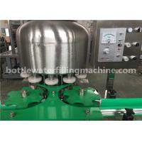 Buy cheap Small Aluminum Can Mineral / Pure Water / Juice / Liquor Filling Sealing Machine product