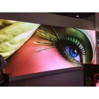 Buy cheap Small Pixels P1.9 SMD LED Video Wall Screen High Resolution, Front Service LED from wholesalers