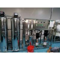 Buy cheap ro water treatment plant,pure water making machine,Reverse Osmosis SS matierial with UV sterilizer product