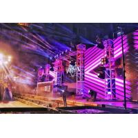Buy cheap 4.8mm Outdoor Led Concert Screens for Background Rental 5000CD/m2 Brightness 8 from wholesalers