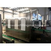 Buy cheap Automatic 5l Plastic Bottle Washing Filling Capping Machine , Complete Mineral Water Plant product