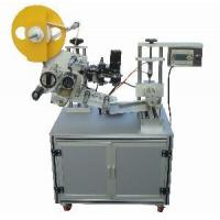 Buy cheap Labeling Machine ZH-A520 product