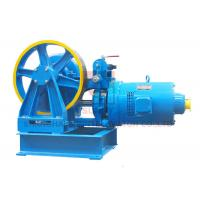 Buy cheap 4 Pole / 6 Pole VVVF Control Elevator Traction Motor 0.5~1.26m/S SN-TMYJ200 from wholesalers