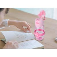 Buy cheap Plastic shaker outdoor sports water cup with mini fan 400ml product