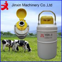 Buy cheap 2-100L MVE SC/XC equivalents liquid nitrogen container for cryogenic storage product