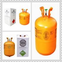Buy cheap Pure refrigerant gas R600a R600A 99.9% Purity from wholesalers