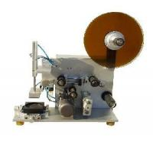 Buy cheap Labeling Machine ZHXT-0110 product