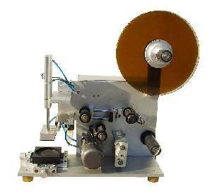 Buy cheap Semi-Automatic Labeling Machine HXT-0120 product