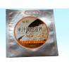 Buy cheap Custom Printed Pantone Laminated BOPP / VMPET / PE Cosmetic Packaging Bags , Hot from wholesalers