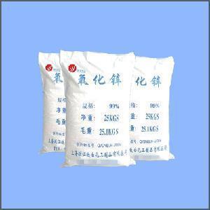 Buy cheap Zinc Oxide 99% product