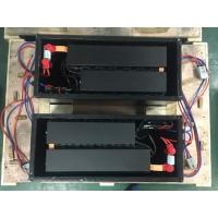 Buy cheap 39V 54.6V NCM Material Prismatic Cells Battery 6P13S For Electrical Car product