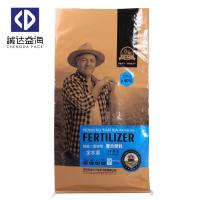 Buy cheap Fertilizer BOPP Woven Bags Polypropylene Packaging Bags Shock Resistance product