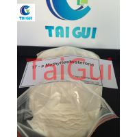 Buy cheap Trestolone Base Raw Steroid Powders MENT 7α-Methylnandrolone Trestolone For from wholesalers