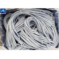 Buy cheap Durable Light Grey Latex Rubber Tubing High Elasticity / Sterilization from wholesalers