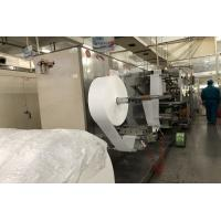 Buy cheap Full Automatic Wet Wipes Production Line Full Servo 300pcs/min Speed product