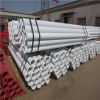 China Schwing MF 125/5.5*4.25mm*85Bar Concrete Pump Pipe on sale