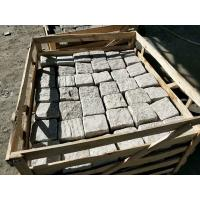 Buy cheap Outdoor Residential Granite Paving Stones / Laying Granite Paving Slabs product