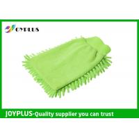Buy cheap AD0125 Car Wash Products Car Cleaning Mitt Customized Size / Color Available product