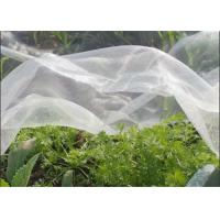 Buy cheap Greenhouse Anti Insect Mesh Netting Pure HDPE 50 Mesh 120 Gsm Insect Screen Mesh from wholesalers