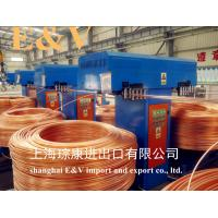 Quality continuous casting machine for less than 10ppm copper rod, 8mm~30mm cable and for sale