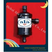 Buy cheap Thermoking parts oil separator used for thermo king  refrigeration unit product