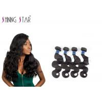 Buy cheap Virgin Natural Black Body Wave Human Hair Weave Four Bundles No Tangle product