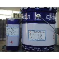 Buy cheap H53-8 Epoxy Red Lead Antirust Paint from wholesalers