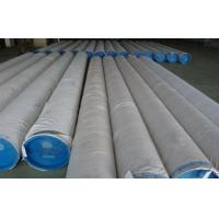 Buy quality Large Diameter Super Duplex Stainless Steel Pipe UNS S31500 ASTM A789, A790 at wholesale prices