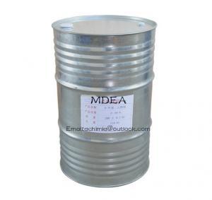 Buy cheap CAS NO.:105-59-9 N-Methyl Diethanolamine MDEA product