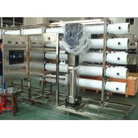 Buy cheap PET Glass Bottle RO Water Treatment Systems in Stainless Steel , Water Treatment Filter product