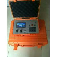 Buy cheap LY - CW High Precision Nuclear Soil Density Gauge Meter With RF Technology from wholesalers