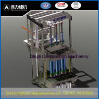 300-1200 small vertical vibration machine dual situation