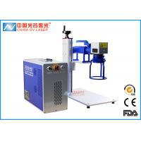 Buy cheap RAYCUS 20W Portable Laser Marking Machine Handheld Laser Marker 3 Years Warranty product