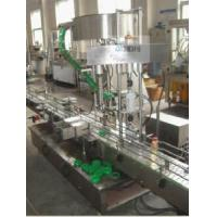 Buy cheap Automatic Capping Machine (XG-1) product