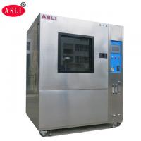 Buy cheap Water Resistance Environmental Test Chamber JIS ISO ICE DIN GB Standard product