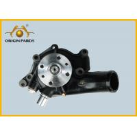 Buy cheap Iron Shell ISUZU FSR Water Pump 1136108190 Diesel Engine With Sliver Pipe product