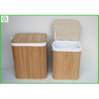 Buy cheap set of 2 popular style bamboo storage bench, storage ottoman, storage stool from wholesalers
