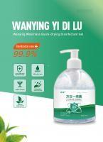 Buy cheap Medical Disposable Hand Washing Gel Anti Coronavirus 500ml Capacity with pump product