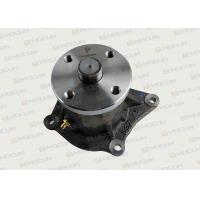 Buy cheap S6K Excavator Water Pump 5I7693 1252989 517693 for E320 Excavator product